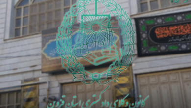 تصویر از گزارش مالی مرداد کانون وکلای قزوین