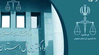 Photo of تکذیب یا تأیید صدور حکم بدوی اعدام برای ۵ متهم حوادث دی ماه ۹۶ ؟