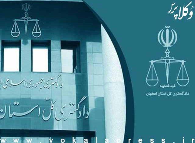 تکذیب یا تأیید صدور حکم بدوی اعدام برای ۵ متهم حوادث دی ماه ۹۶ ؟
