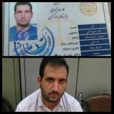 حمید دهنوی وکیل قلابی