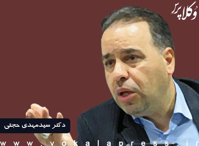سلب حق اظهار نظر اعضای علی البدل؛ بی احترامی به آرای وکلا
