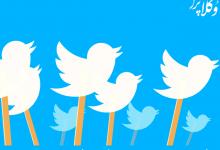 بی اخلاقی مجازی ؛ هجمه توییتری به کانون وکلا