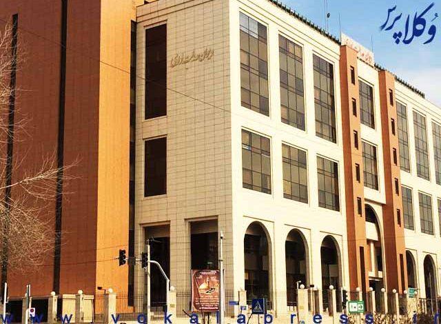 ابطال مقرره پرداخت پاداش درآمدی به کارکنان شهرداری