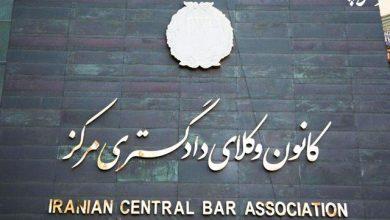تصویر از سلب حق اظهار نظر اعضای علی البدل هیأت مدیره کانون وکلای مرکز و حواشی آن