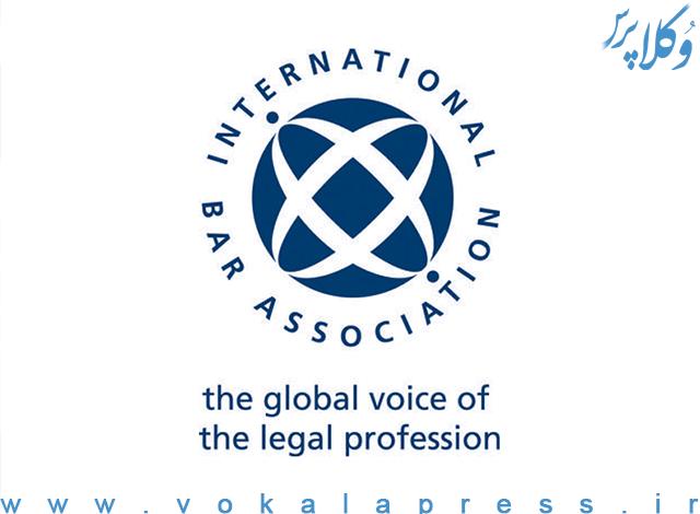 شیوه نامه IBA درخصوص تعارض منافع در داوری