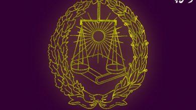 تصویر از نتایج نهمین دوره انتخابات هیات مدیره کانون وکلای دادگستری کرمانشاه