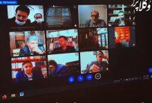 تصویر از جلسه ۱۳ شهریور ۱۳۹۹ شورای اجرایی اسکودا