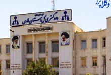 اطلاعیه دادگستری فارس راجع به پرونده نوید افکاری