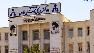 تصویر از اطلاعیه دادگستری فارس راجع به پرونده نوید افکاری