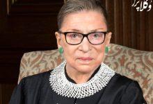 تصویر از روث گینزبرگ؛ قاضی که رؤیای وکالت در سر داشت