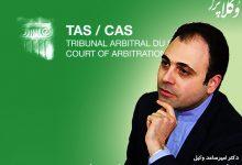 توضیحات دکتر امیرساعد وکیل درباره پرونده جودو