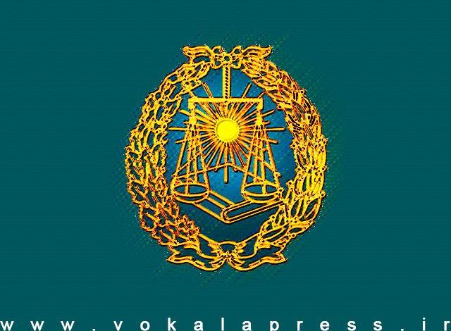 نتایج انتخابات سی و دومین دوره انتخابات هیات مدیره کانون وکلای فارس