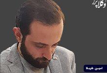 تصویر از اندر حکایت محدودیت مراجعه وکلا در برخی مراجع قضایی مشهد