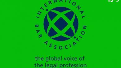 تصویر از قواعد IBA برای تحصیل ادله در داوری بین المللی