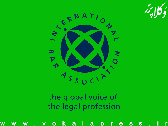 قواعد IBA برای تحصیل ادله در داوری بین المللی