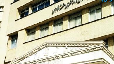 هیأت مدیره کانون وکلای فارس تعیین شد