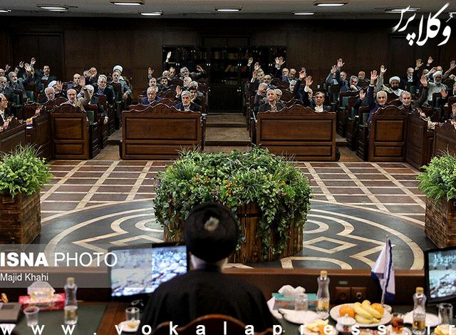رأی وحدت رویه جدید در خصوص رسیدگی ماهوی دادگاه تجدید نظر به پرونده های پزشکی