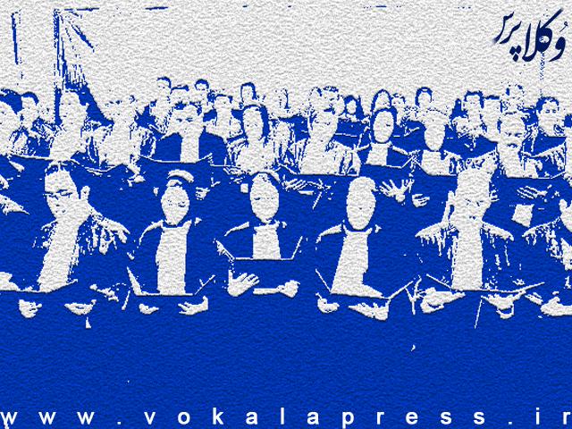 مخالفت کانون های وکلای دادگستری با پذیرش کارآموزان مرکز وکلای قوه قضاییه
