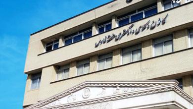 تصویر از بیانیه برخی وکلای دادگستری در خصوص مصوبه مناقشه برانگیز کانون وکلای فارس