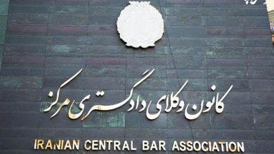 تصویر از بیانیه هیأت مدیره کانون وکلای مرکز درخصوص تشکیل اداره نظارت بر وکلا