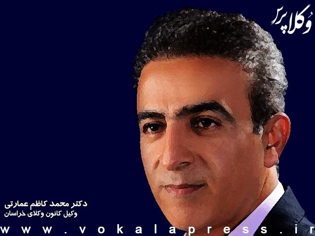 خیابان گردانی محکومان ؛ تزاحم حقوق افراد با حقوق اجتماع