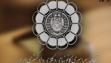 تصویر از اسکودا بر برگزاری مجمع فردا اصرار کرد