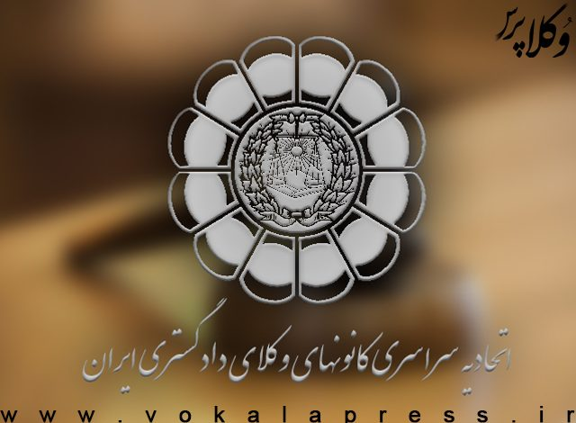 اسکودا بر برگزاری مجمع فردا اصرار کرد