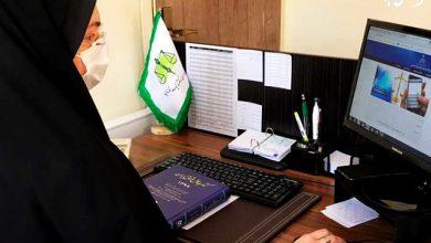 مرکز تماس کانون دفاتر خدمات الکترونیک قضایی