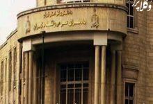 دستورالعمل شرح وظایف نواحی دادسرای عمومی و انقلاب تهران