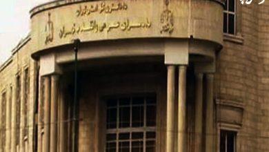 تصویر از دستورالعمل شرح وظایف نواحی دادسرای عمومی و انقلاب تهران