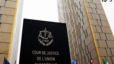 رأی دیوان دادگستری اروپا درباره ممنوعیت جمع آوری اطلاعات شهروندان از تلفنهای همراه