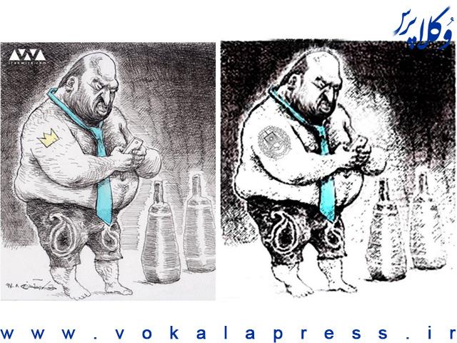 ماجرای کاریکاتور موهن شعبان بی مخ