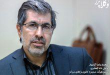 ستاد ملی مقابله با کرونا اختیار تعیین مجازات ندارد