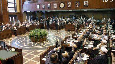 تصویر از رأی وحدت رویه شماره ۸۰۰ ؛  مرجع صالح رسیدگی به جرم عضوگیری در شرکت های هرمی