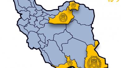 تصویر از ۴ کانون وکلای مستقل در ۴ استان تشکیل خواهد شد