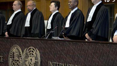 تصویر از انتخابات قضات دیوان بین المللی دادگستری (ICJ) برگزار شد