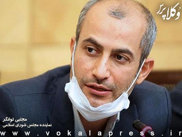 طرح سوال نماینده مجلس از وزیر دادگستری درباره شرایط صدور پروانه وکالت