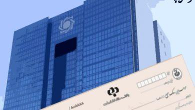 تصویر از اطلاعیه بانک مرکزی در خصوص الزامی شدن ثبت چک در سامانه صیاد از ۲۲ آذر