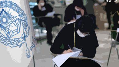 تصویر از نظر برخی مدیران نهاد وکالت راجع به برگزاری آزمون وکالت ۹۹