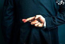 محکومیت متظاهر به وکالت با شکایت کانون وکلای دادگستری خراسان