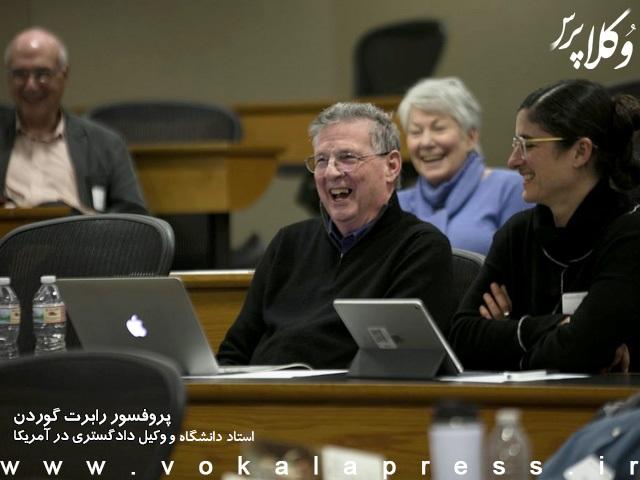 ترجمه کتابی از « رابرت گوردن » با موضوع « استقلال وکیل » در کانون وکلای گیلان