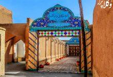 بیانیه کانون وکلای یزد پیرامون کسب و کار تلقی کردن نهاد وکالت