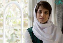 نسرین ستوده ؛ برنده جایزه حقوق بشر کانون وکلای آمریکا
