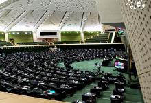 معاونت قوانین مجلس: مواد 1122 و 1130 قانون مدنی نسخ نشده است