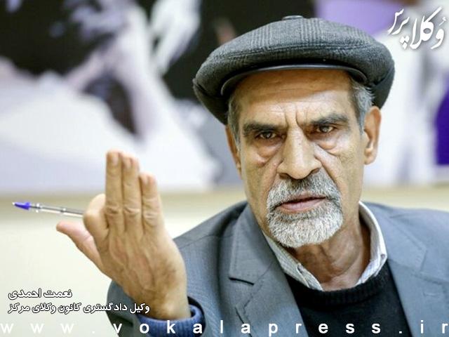 محکومیت نعمت احمدی در دادگاه جرایم سیاسی