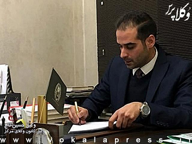 توضیح وکیل حسین تاج از آخرین جزییات پرونده سه جوان محکوم به اعدام آبان ۹۸