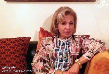 روند دادگاه و اعدام صدام حسین از زبان وکیل وی «بشری خلیل»