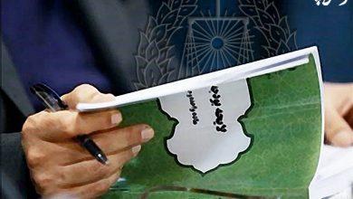 ۱۵ میلیارد تومان؛ تأمین بخشی از حق الوکاله معاضدتی و تسخیری در لایحه بودجه ۱۴۰۰