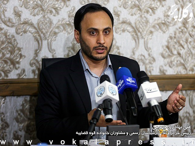 اداره نظارت بر وکلا استقلال وکیل را زیر سؤال نمی برد- عکس از: محمد ملکی