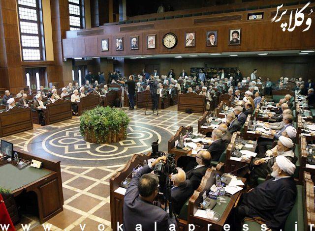 رأی وحدت رویه ۸۰۵ با موضوع اعتبار وجه التزام قراردادی بیش از نرخ تورم
